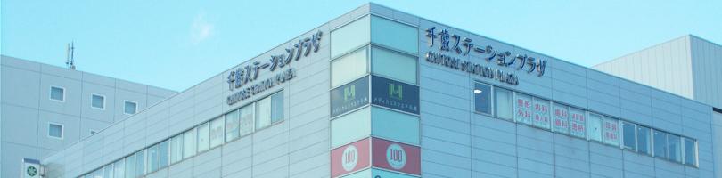 7月1日金「ペウレ千歳」は「千歳ステーションプラザ」に施設の名称が変わります。